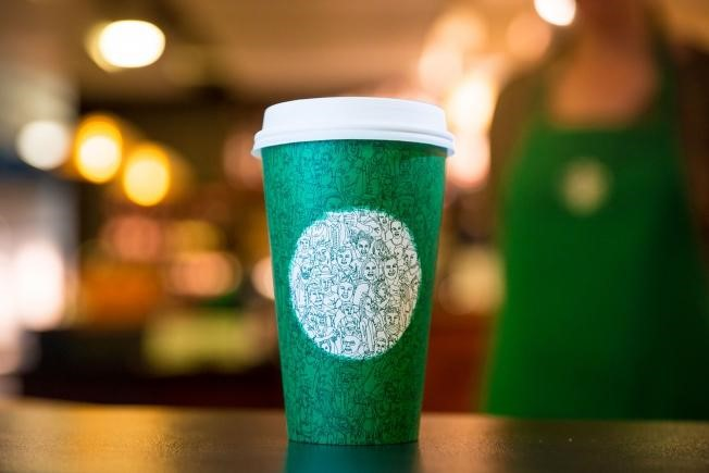 "Starbucks green ""community"" cup"